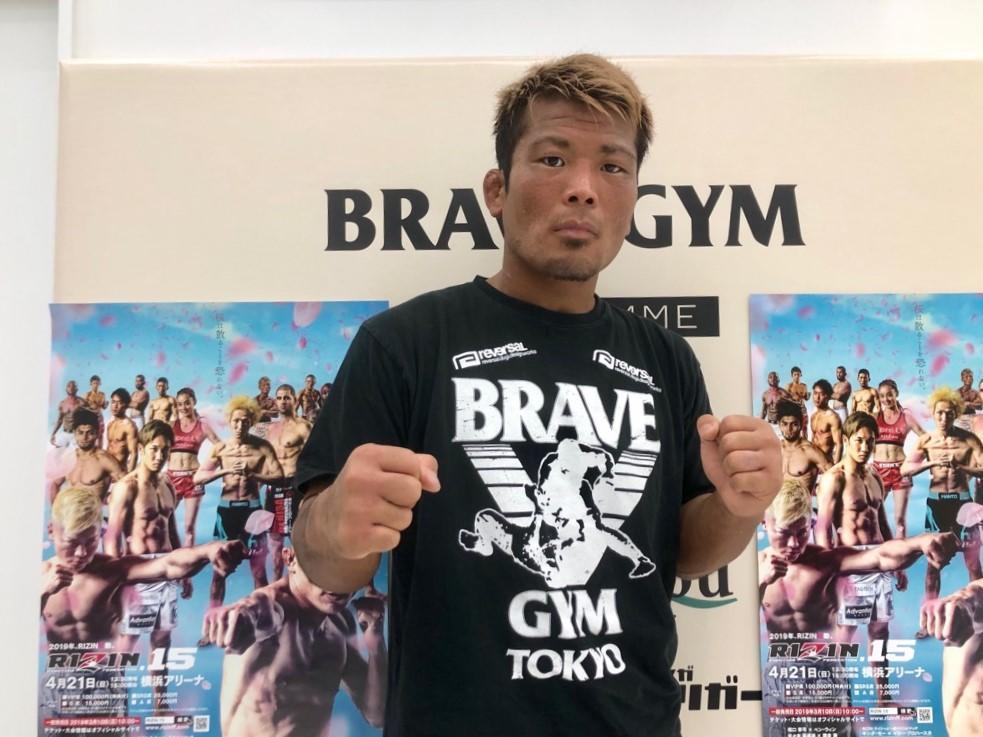 【RIZIN】武田光司「泥臭さでいったら自分のほうが強い。何が何でも必ず上をとって勝ちます」=4月21日(日)『RIZIN.15』横浜大会で元UFCダミアン・ブラウンと対戦