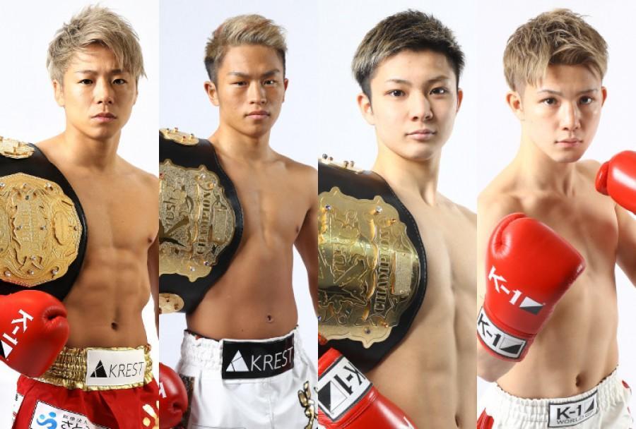 【K-1】武尊ら出演の『さいたまスポーツフェスティバル2019』イベント内容とタイムスケジュール決定