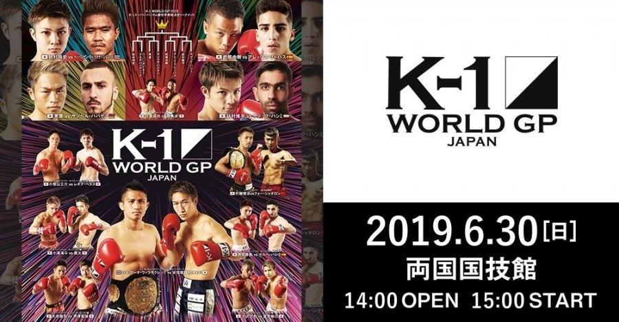 【K-1】東京ドームシティ ラクーアガーデンステージで無料公開イベント『「K-1 WORLD GP」6.30両国大会 ロクテンサンゼロK-1見ようぜ!by 東京ドームシティ ラクーアガーデンステージ』