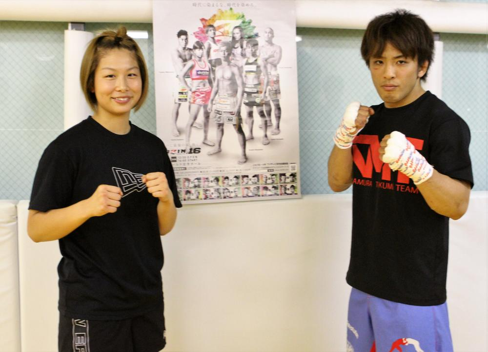 【RIZIN】2年ぶり復活の征矢「病気になる前よりはるかに強くなっている」&浅倉カンナ「苦しかったときを知っているので一緒に勝ちたい」
