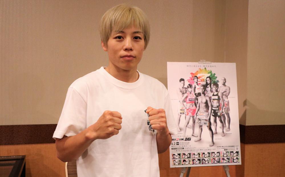 【RIZIN】初防衛戦の王者・浜崎朱加「あっちがその気ならこっちも流血戦でいってもいいかな」