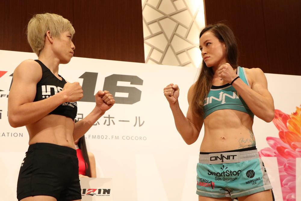 【RIZIN】浜崎朱加vsジン・ユ・フレイの勝者にダイアモンド、フレイ「手ぶらで帰るつもりはない」浜崎は返り討ちを宣言