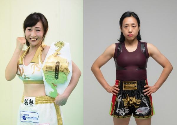 【NJKF】初の女子だけの大会全カード決定、女王3人が揃い踏み
