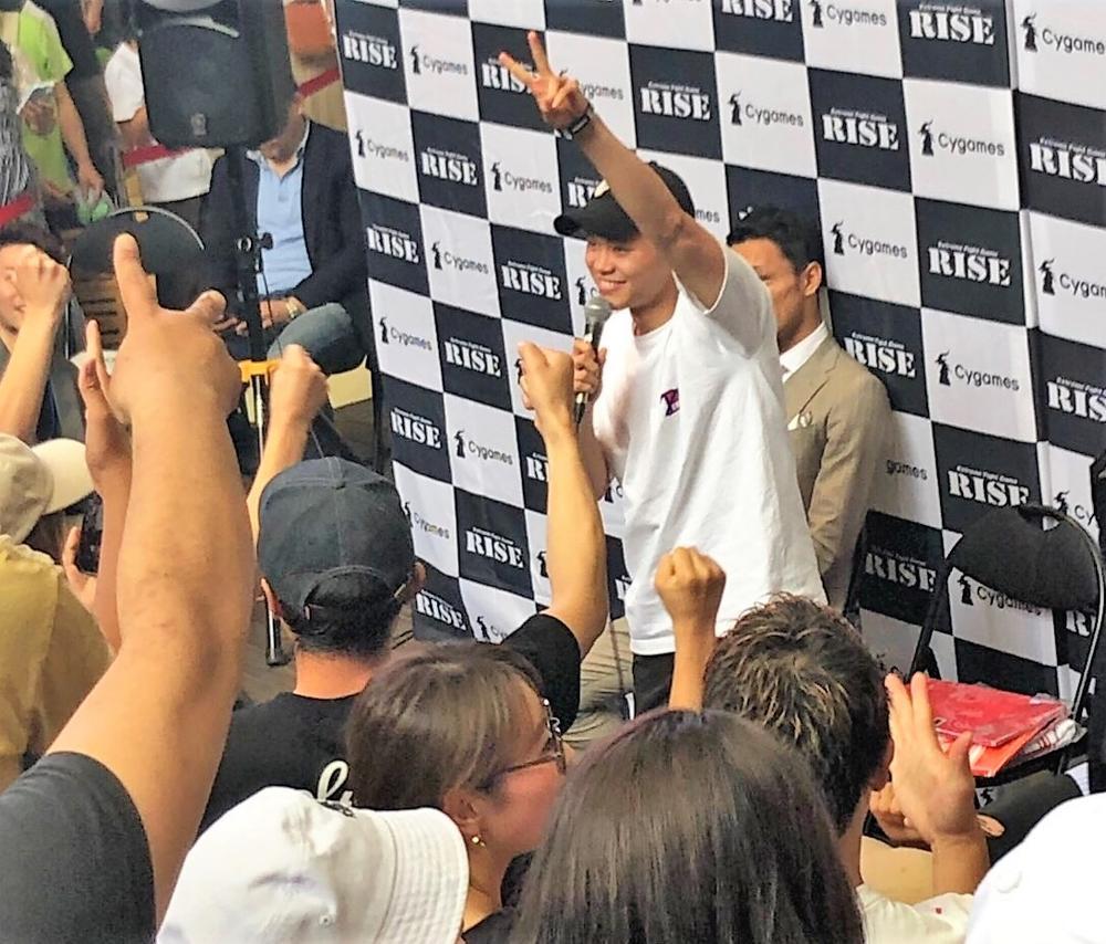 【RISE】那須川天心「今しかできない」全席完売の7.21 大阪大会イベントでKO決着を宣言