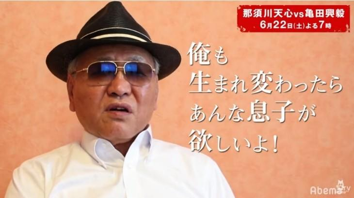 那須川天心vs亀田興毅、山根明前会長は「亀田興毅を応援する。引退してもそう簡単に負けることはないと思うね」