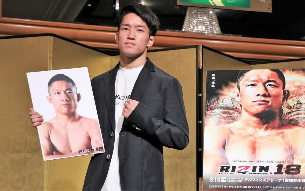 【RIZIN】堀口恭司が朝倉海と対戦、朝倉は「全然勝てるチャンスはある」=8月18日(日)「RIZIN.18」愛知