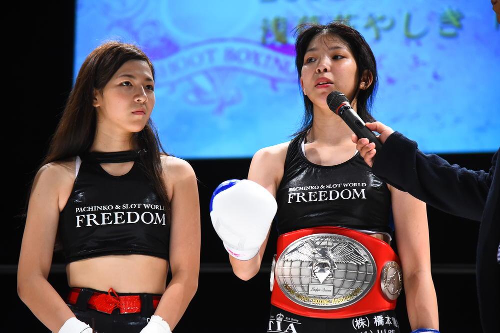 【KNOCK OUT】ぱんちゃん璃奈、プロ2戦目16歳で王者になった女神・一撃KO勝ちの14歳・愛心の田川姉妹に脅威感じる