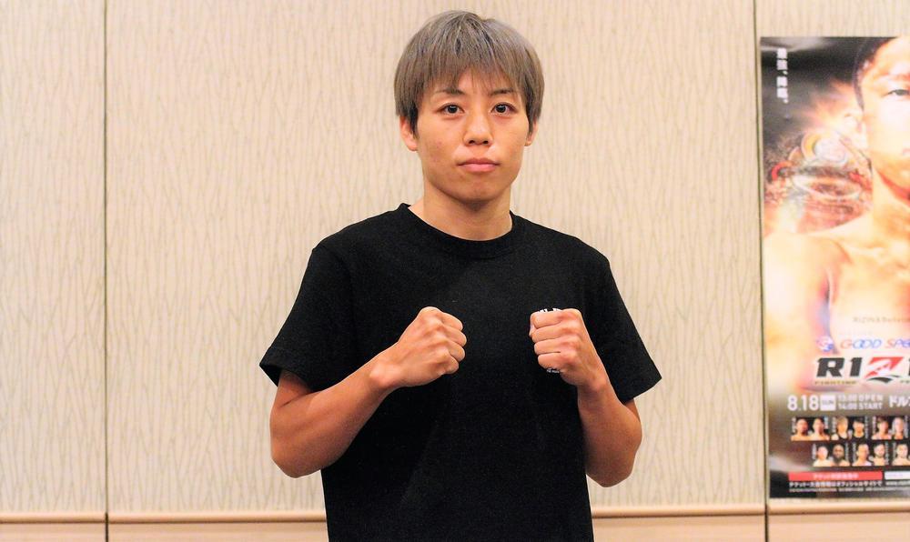 【RIZIN】浜崎朱加に死角なし「最初から全力で一本かKOを狙っていきたい。圧倒して勝つ」