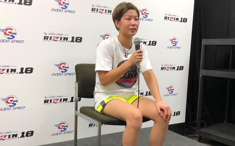 【RIZIN】浅倉カンナ「勝ってホッとしています。成長できているかなとは思いました」
