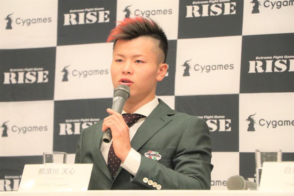 【RISE】那須川天心vs志朗の賞金総額は1210万円、那須川は地元・千葉の復興支援に寄付の意向