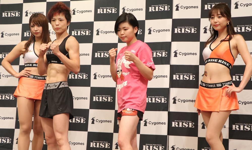 【RISE】那須川梨々、平岡琴ら女子6選手が計量パス、11月女子大会へ向けて「盛り上げたい」