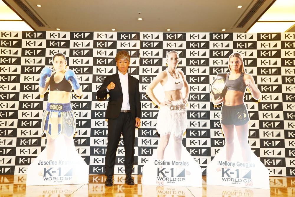 【K-1】KANA、女子初のトーナメントに「自分が責任を持って必ずこの大会を盛り上げたい。自分がベルトを巻きます」