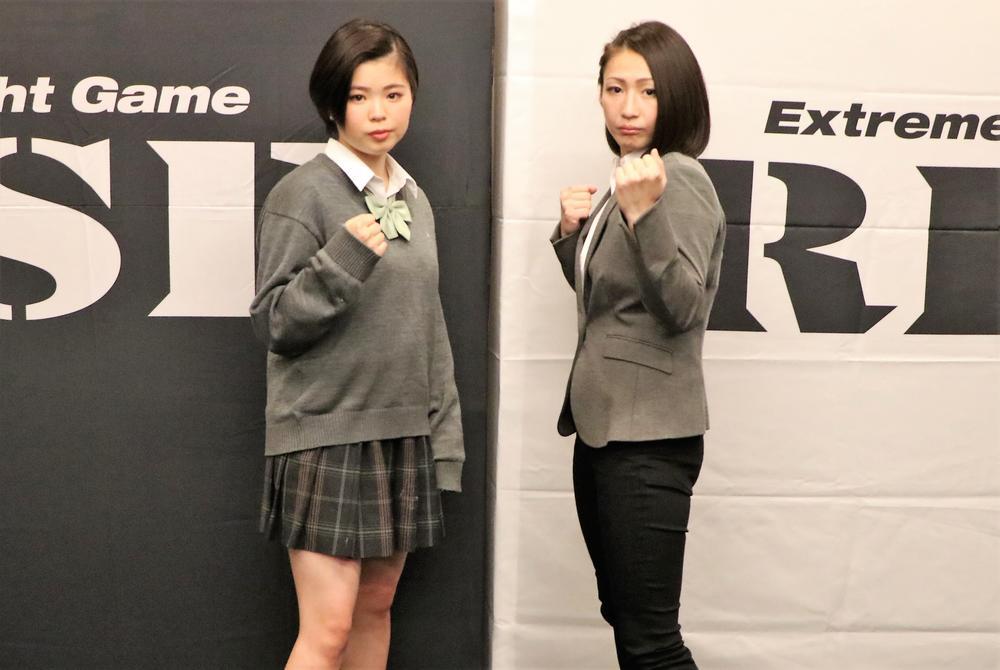 【RISE】那須川梨々「全てにおいて上回りたい」とリベンジ宣言、受けて立つ百花は「女子高生に負けないくらいパワフルな戦いをします」