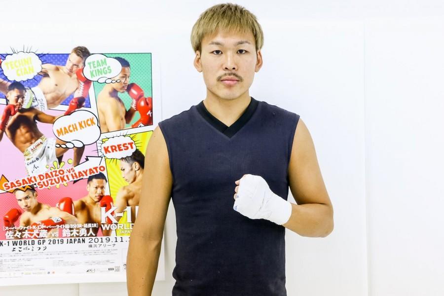 【K-1】最短距離で王座奪取目指す鈴木勇人「自分で熱を生み出すぐらいになりたい」