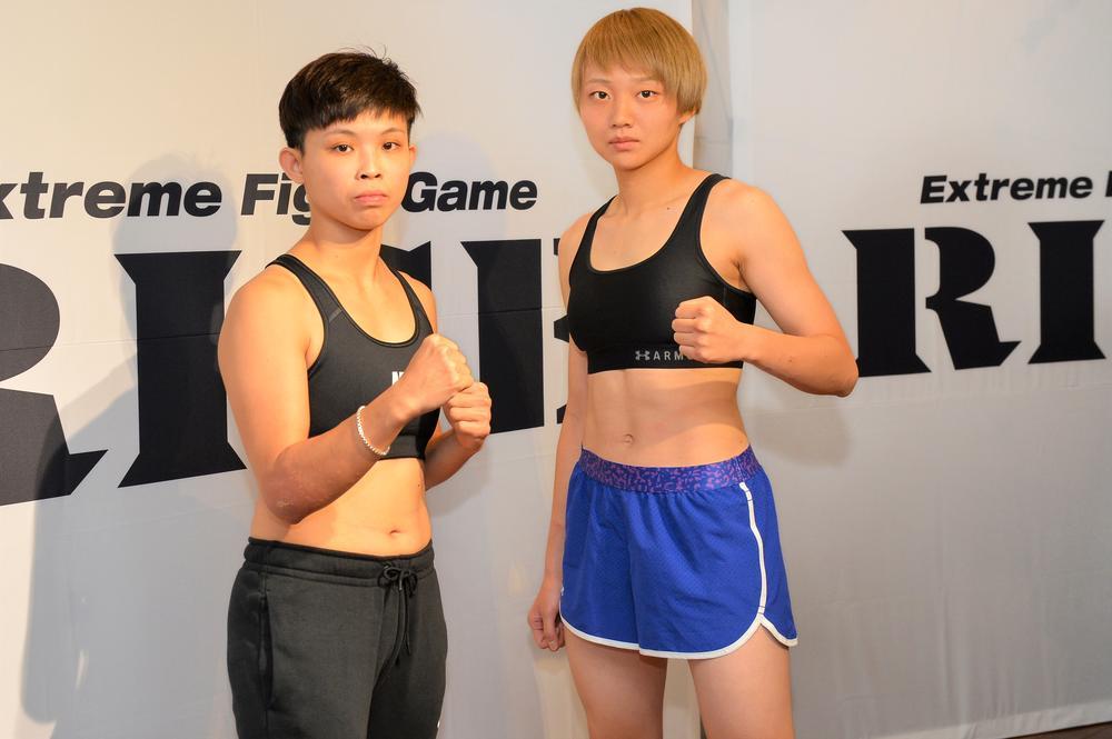 【RISE】村上悠佳が散打&柔術の選手を迎え撃つ「しっかり倒して勝ちたいと思います」、ユティン「私は負けず嫌い」