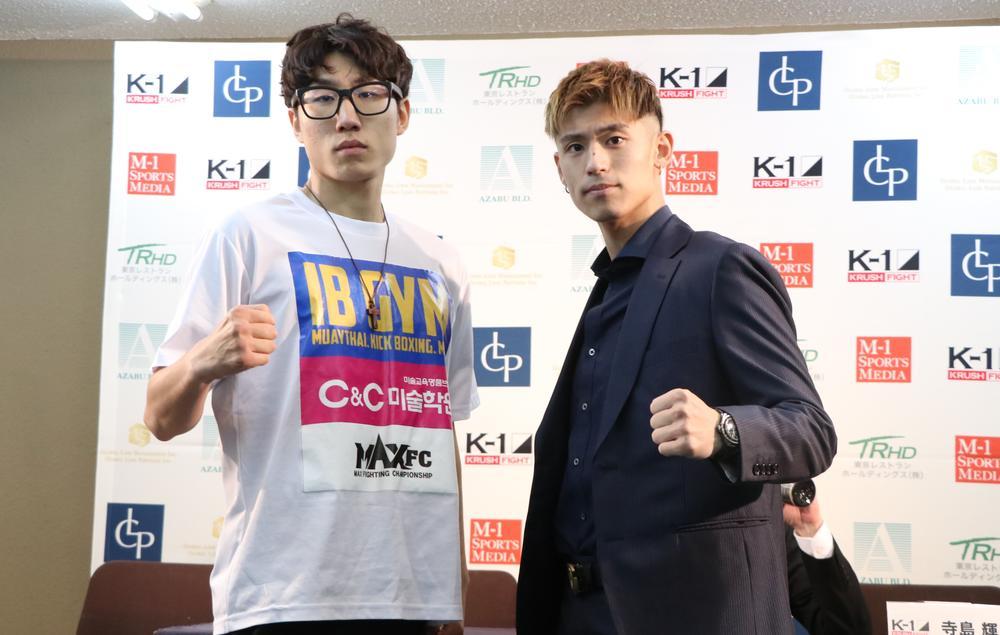 【K-1 KRUSH】3戦全KO勝ちのホープ寺島輝、初の国際戦にも「思い切り暴れてKOで勝ちます」