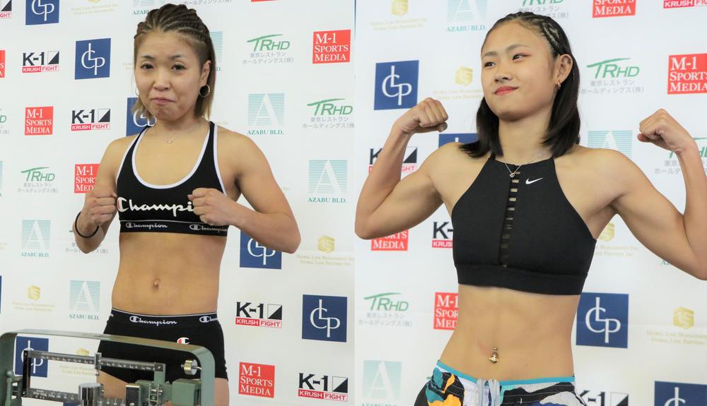 【K-1 KRUSH】女子格闘技レジェンド・山田真子が復帰戦の計量パス、17歳MOEは「パンチも蹴りも自分の方が強いところ見せる」