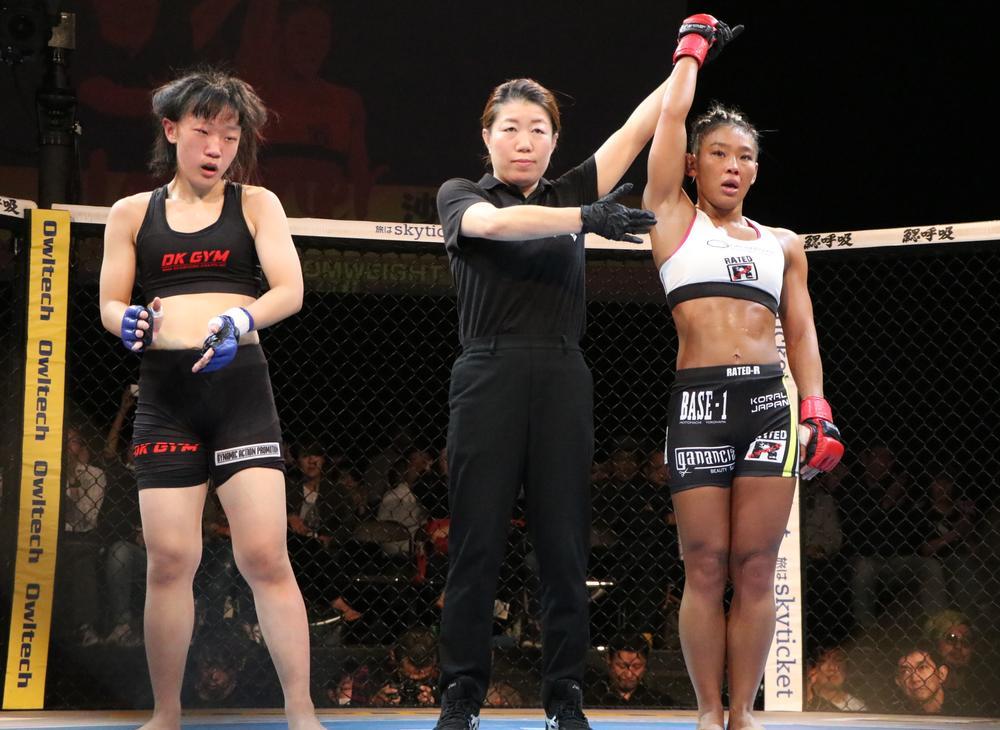 【PANCRASE】沙弥子が国際戦勝利ボーナス獲得も「危うく切開」に