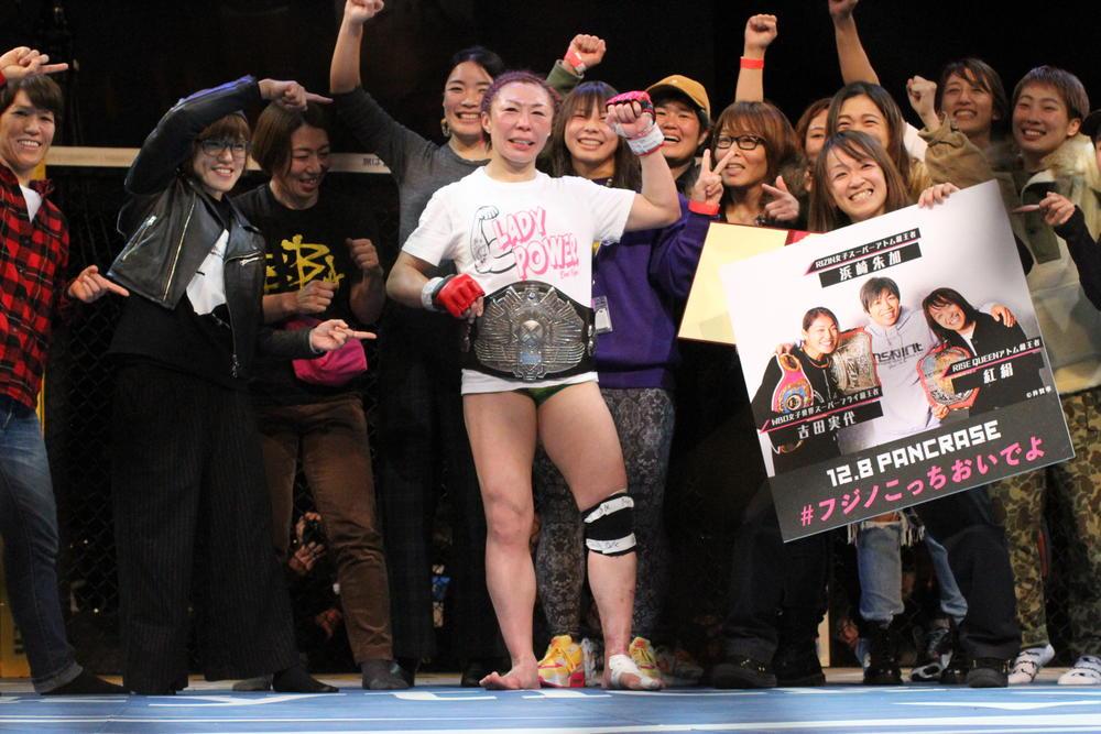 【PANCRASE】藤野恵実が一本勝ちで悲願の王座戴冠!