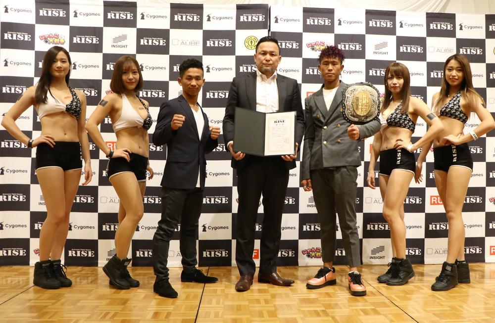 【RISE】挑戦者・良星、17連勝の絶対王者・鈴木真彦に「今回は必ず勝てる。倒して勝つ」