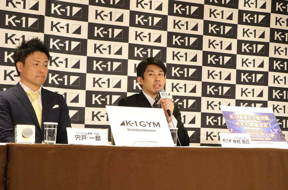 【K-1】8・22大阪大会の開催決定、心斎橋に新たなK-1ジムも誕生
