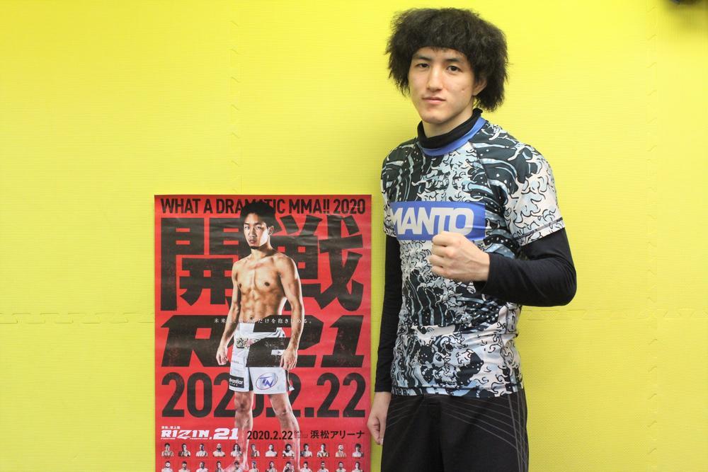 【RIZIN】UFCからRIZINへ、井上直樹「姉弟揃って勝ちたい。これまで見たことのないスピード感を見せます」=2月22日(土)浜松