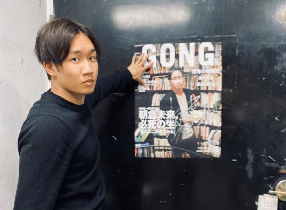 【RIZIN】朝倉未来が社会経済学者と語る「必死の生」。未来が選んだ3冊とは?