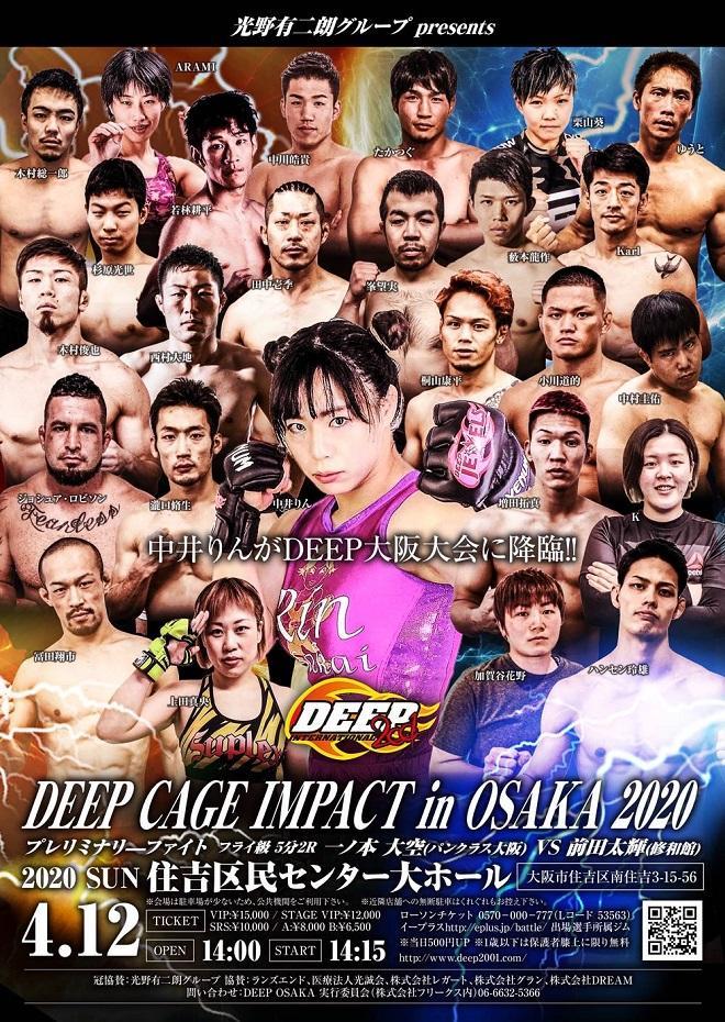 【DEEP】4月12日の大阪大会が新型コロナウイルスの影響により中止に=DEEP CAGE IMPACT 2020 in OSAKA