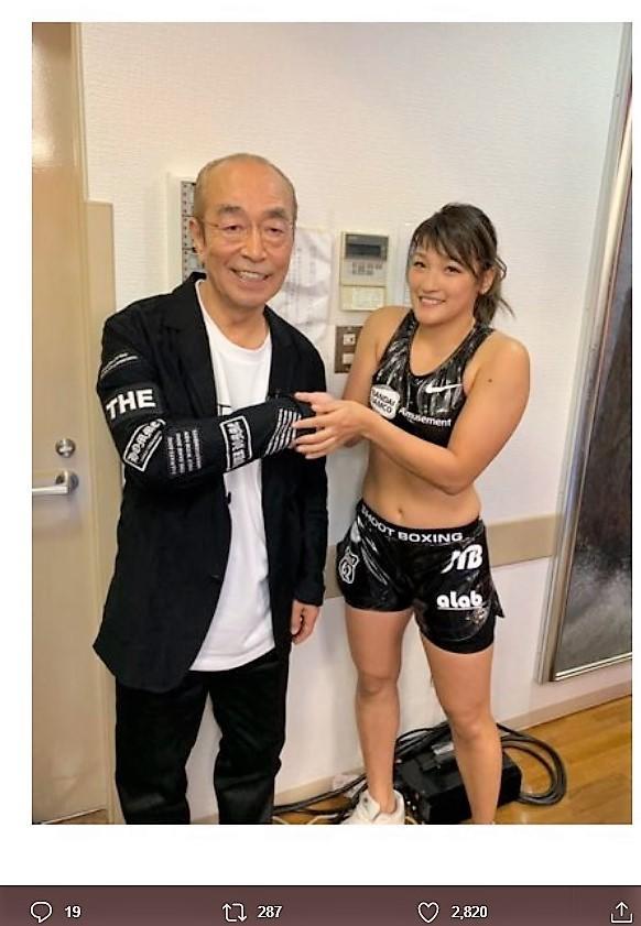 【シュートボクシング】RENAが志村けんさんに追悼のメッセージ「緊張する私を笑わせてリラックスさせてくれた」