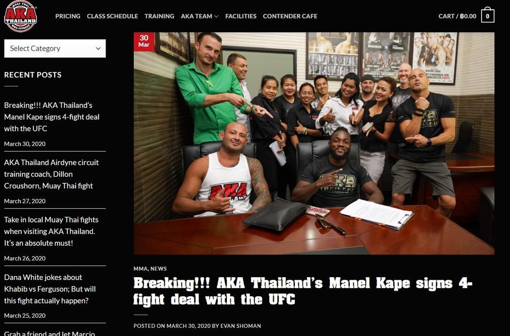 【UFC】マネル・ケイプがUFC入り、フライ級で参戦へ「セフードの言葉はフェイクだ」