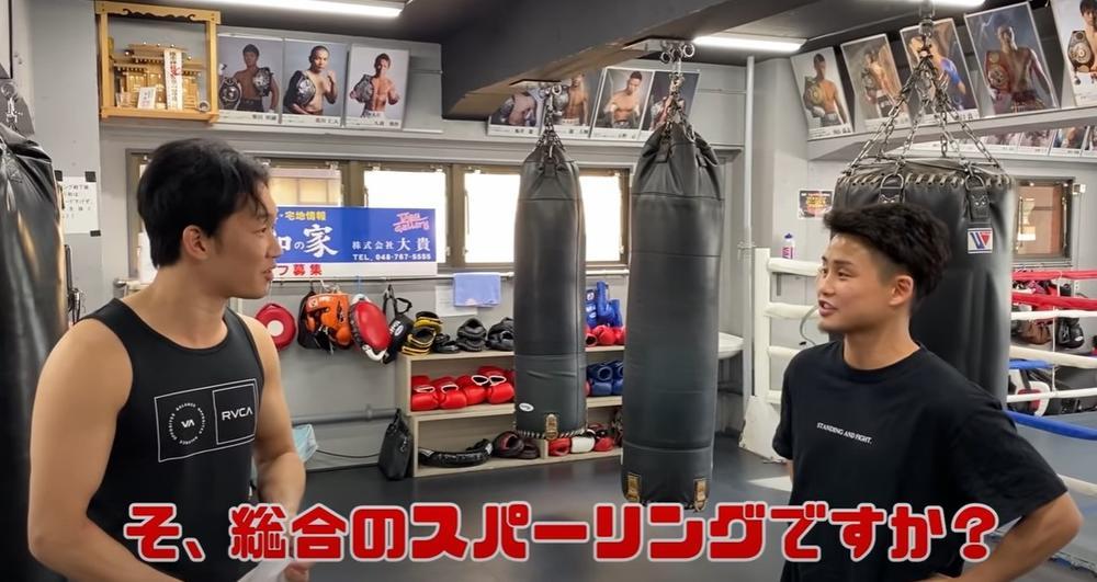 京口 ボクシング