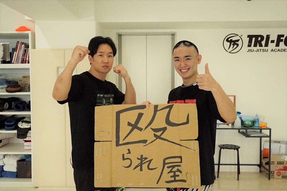 朝倉未来 ボクシンググローブ