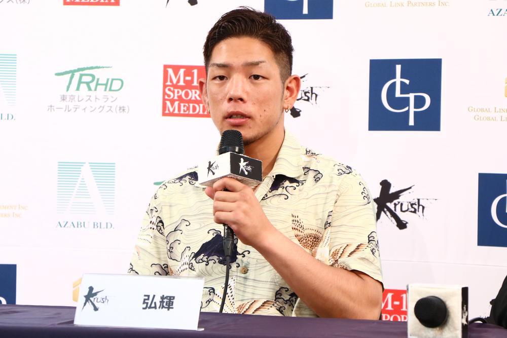 【Krush】初陣で鮮烈TKO勝ちの弘輝「関西からまた倒せるファイターが来たと覚えておいてください」斉藤雄太、龍華、志村力輝の一夜明け会見