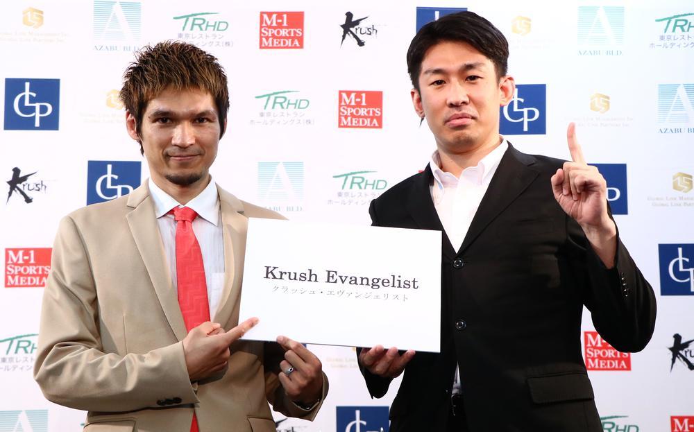 """【Krush】石川直生が""""エヴァンジェリスト""""に就任「KrushはK-1の2軍じゃない」"""