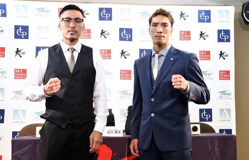 【Krush】再起を懸ける鈴木勇人「最後にリングに立っているのは自分」、FUMIYAは「ビックリするようなKOで勝負が決まる」