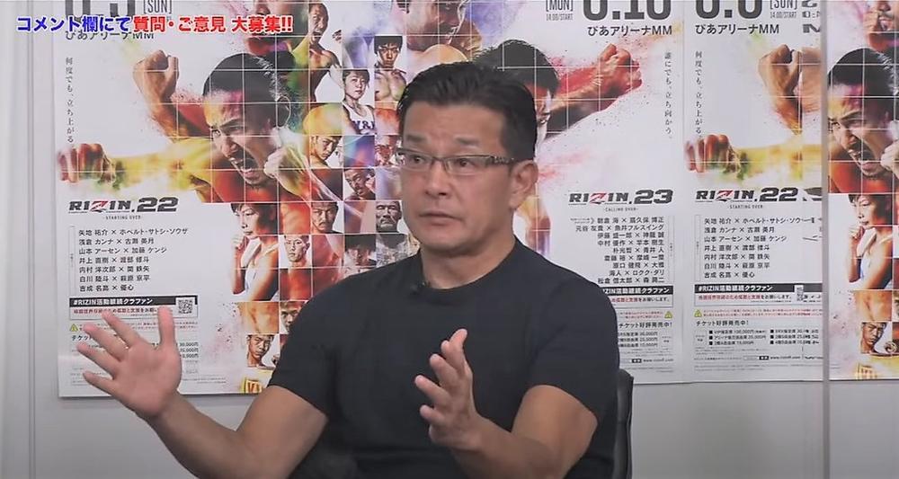 【RIZIN】榊原CEO、格闘技メガイベント開催まだ諦めていない、朝倉未来は「秋口の大会に出てもらいたい」