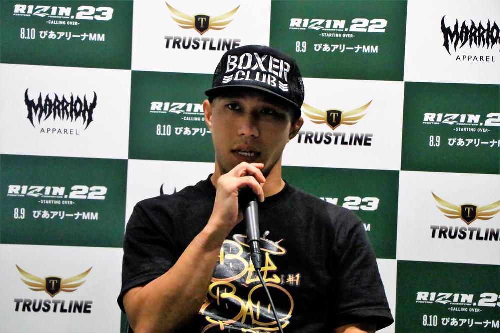 【RIZIN】初回KOで敗れた山本アーセン、日本に残って「RIZIN以外の団体で経験積みたい」