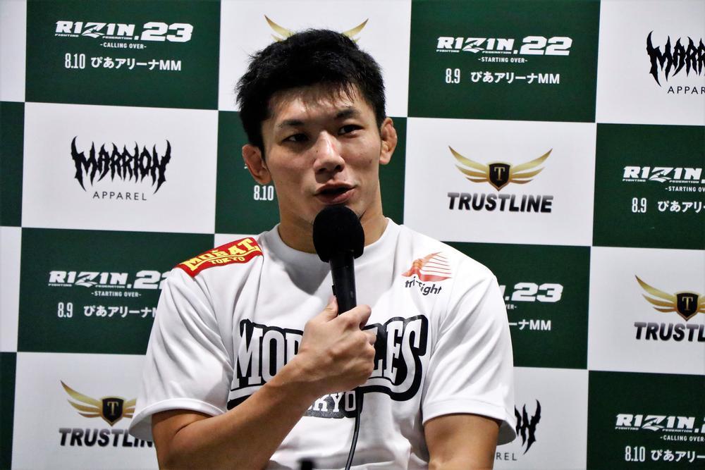 【RIZIN】朝倉未来の「やってもいい」発言に斎藤裕は「自分は相手を選ばない」