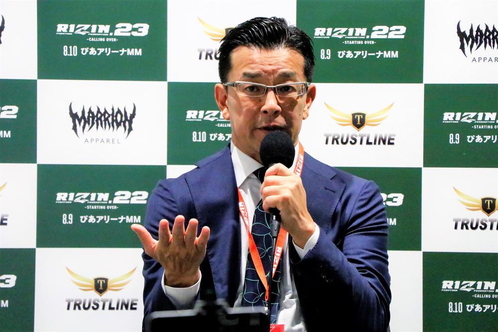 【RIZIN】次回大会は9月末を予定、年末はさいたまスーパーアリーナ以外での可能性も