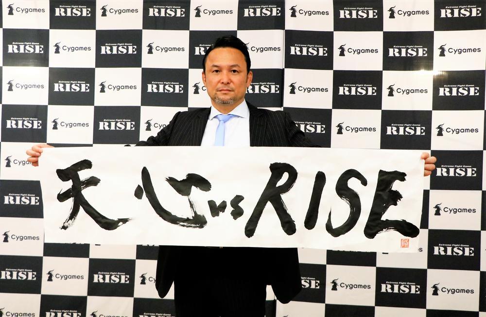 【RISE】「那須川天心だけに頼っているわけにはいかない」ビッグマッチ2大会のテーマは「天心vsRISE」