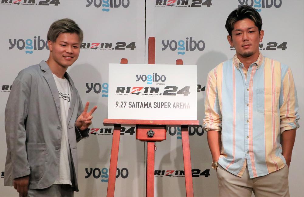 【RIZIN】那須川天心vs皇治の試合体重は58.5kg契約で決定
