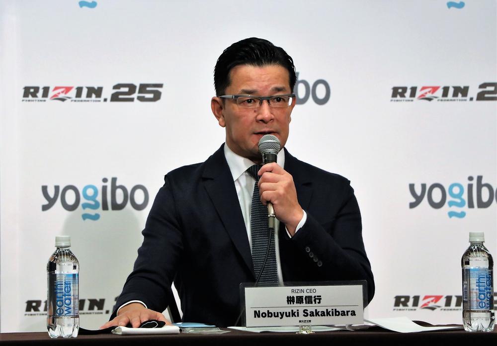 """【RIZIN】11月13日(金)13時より『RIZIN.26』開催発表""""リアル""""会見が決定"""