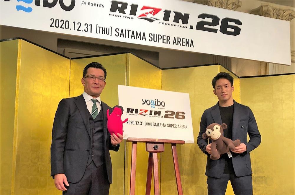 【RIZIN】今年は大晦日1大会で開催、フジテレビ全国放送も長尺で、那須川天心・皇治・ムサエフら出場予定