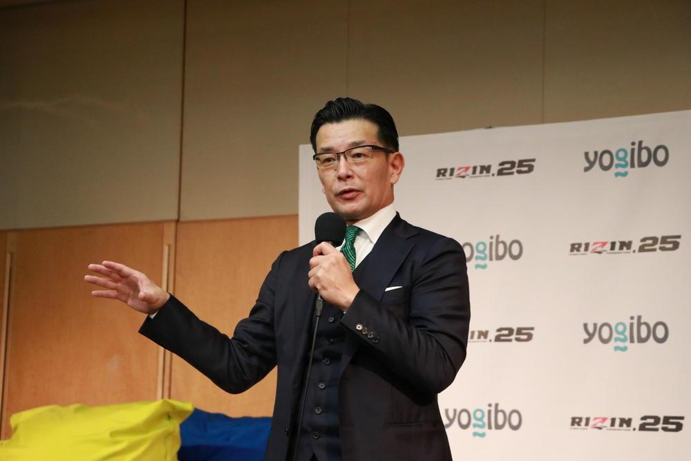 東京ドーム『MEGA2021』にRIZINが全面協力、メイウェザーの相手に朝倉海も名乗り