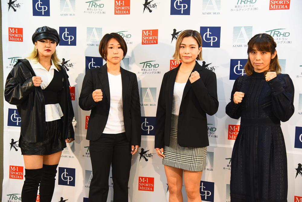 【Krush】女子フライ級王座決定トーナメント開戦、壽美vs芳美、真優vsNA☆NA