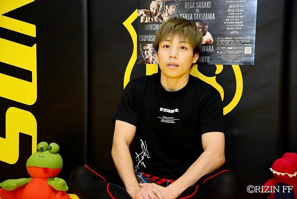 【RIZIN】大晦日、山本美憂と対戦する浜崎朱加「正直、私が一番苦手なタイプだけど、極めの強さと経験で優っている」