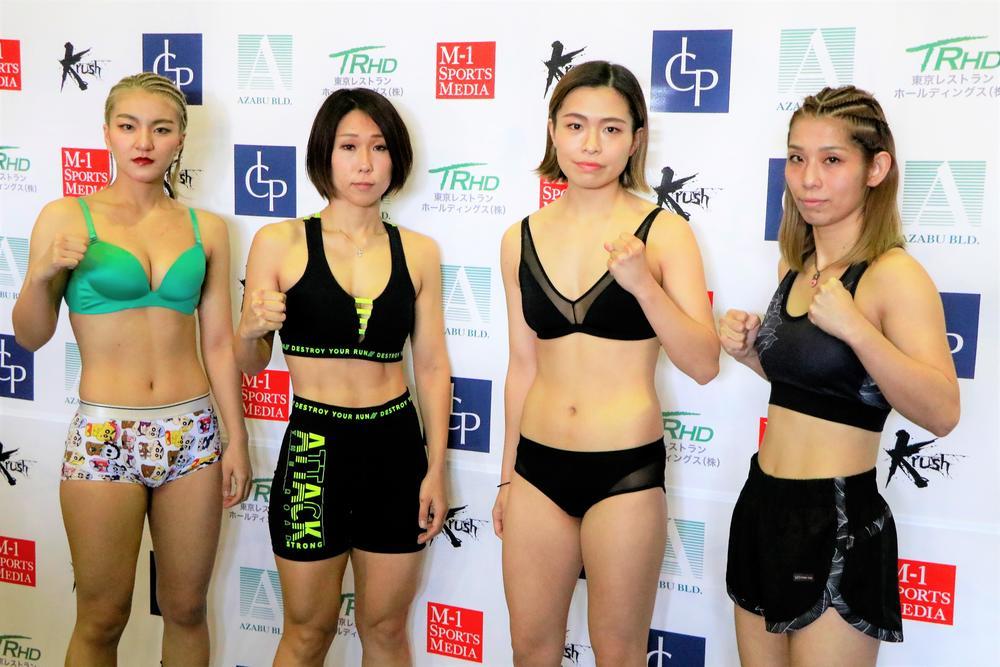 【Krush】女子4選手が計量クリアー、優勝候補・壽美「明日は絶対に勝ちます、と胸を張って自信を持って言える自分を作り上げてきた」