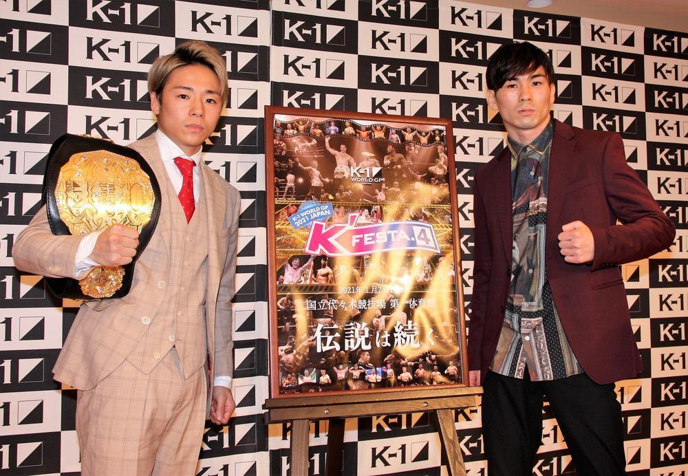 【K-1】武尊vsレオナ・ペタスは3月28日に日本武道館で激突決定、今年の『K'FESTA.4』は2週連続で開催