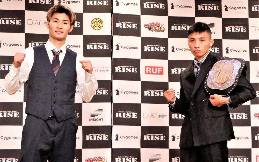 【RISE】53kg賞金トーナメント7月開幕決定!大崎一貴、一航、HIROYUKI、風音が意気込み語る