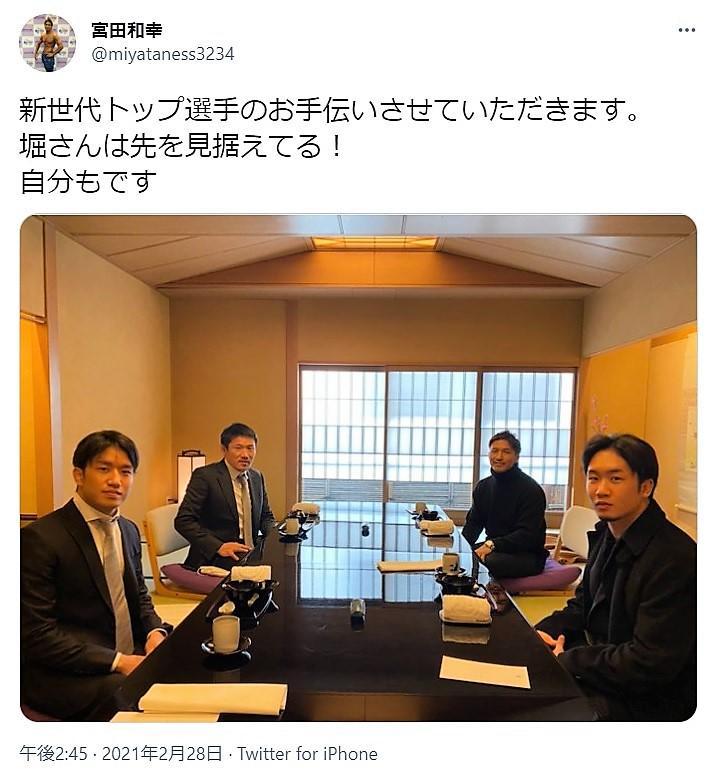 【RIZIN】朝倉兄弟×宮田和幸BRAVE GYM、始動!「未来選手、強かったです」(宮田)